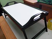 АКЦИЯ! Всего 315 грн. Столик «Завтрак в постель»