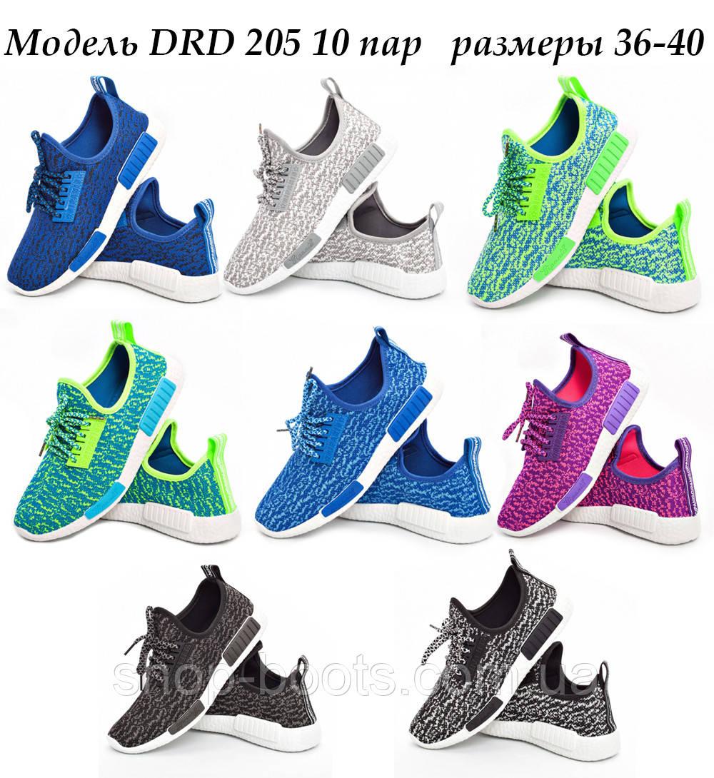 Женские и подростковые кроссовки оптом Гипанис.  36-40рр. Модель DRD 205