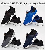 Подростковые кроссовки оптом Гипанис.  36-40рр. Модель DRD 204