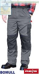 Защитные штаны Bomull BOMULL-T SDS