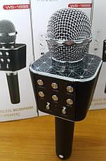 Караоке-микрофон WS-1688 Bluetooth, фото 3