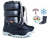 Зимние сапоги для подростков и взрослых DEMAR LUCKY, фото 2