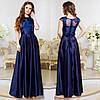 """Синее длинное атласное вечернее платье """"Прима"""""""