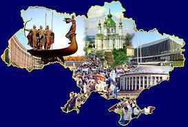 5 класс | История Украины учебники и тетради