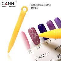 Магнитная ручка для гель-лака кошачий глаз CANNI