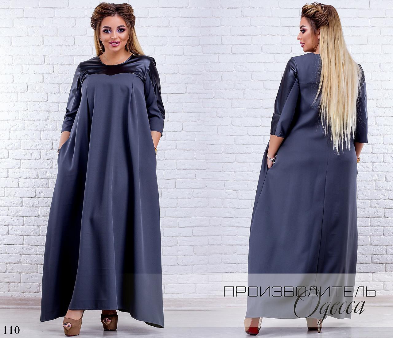 Платье длинное с карманами свободного фасона костюмка 48-50,52-54,56-58