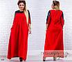 Платье длинное с карманами свободного фасона костюмка 48-50,52-54,56-58, фото 3