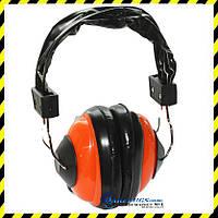 Защитные противошумные Наушники облегченные, металлически дужки. Оранжевые (0066)