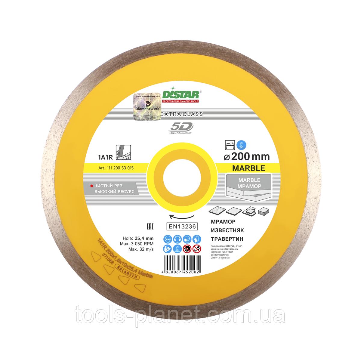 Алмазный диск Distar 1A1R 200 x 1,6 x 10 x 25,4 Marble 5D (11120053015)