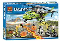 """Конструктор Bela 10640 (аналог Lego City 60123) """"Грузовой вертолет исследователей вулканов"""""""