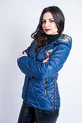 Модная женская куртка синяя