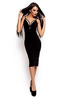Элегантное вечернее платье Ramona, черный