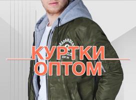 Ajento | Куртки оптом