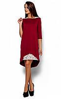 S (42-44) / Стильное повседневное платье Libres, марсала