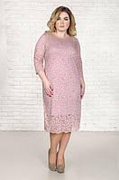 Красивое  платье размер плюс Guipure рукав 3/4 пудра (50-56)