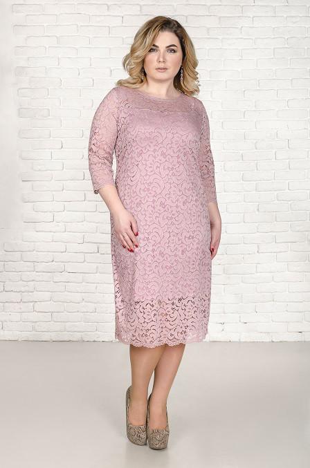 Полный Стиль Интернет Магазин Женской Одежды