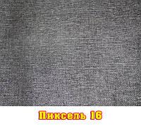 Пиксель 16 (ТексЛайн)