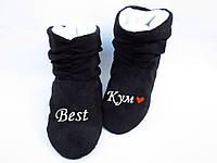 Тапочки ботинки лучший кум