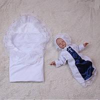 Крестильный набор для девочки Любовь+Даниила, белый с синим