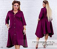 Платье-рубашка вечернее костюмка 48,50,52,54