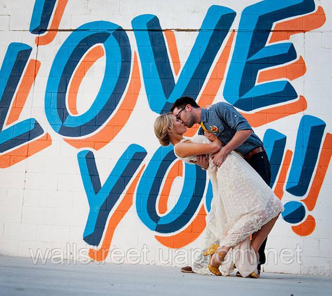 Граффити декорации на свадьбу