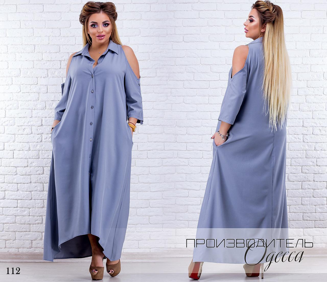 Платье-рубашка длинное с карманами плечи разрезы костюмка 48,50,52,54