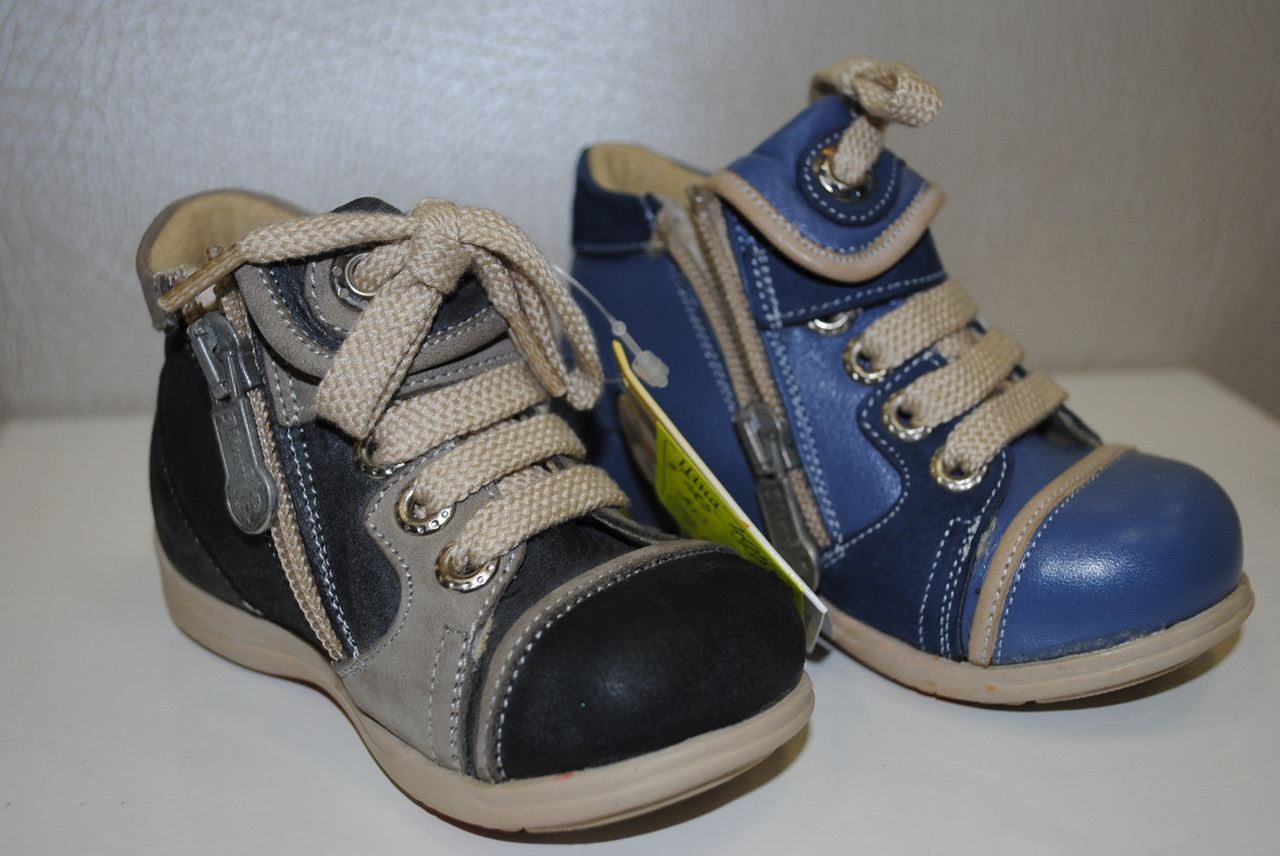 Осінні черевички ортопедичні dr.Mymi для хлопчика -