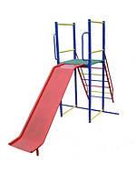 Горка для детских площадок, металлическая.