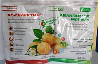 Протруйник АС-Селектив 30мл+Авангард 30мл (30 кг картоплі)