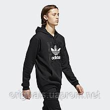 Худи Adidas Originals BB Wapr CF3133