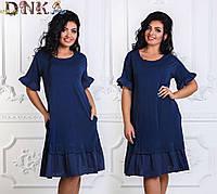 """Женское летнее платье """"Вискоза"""". Большие размеры."""