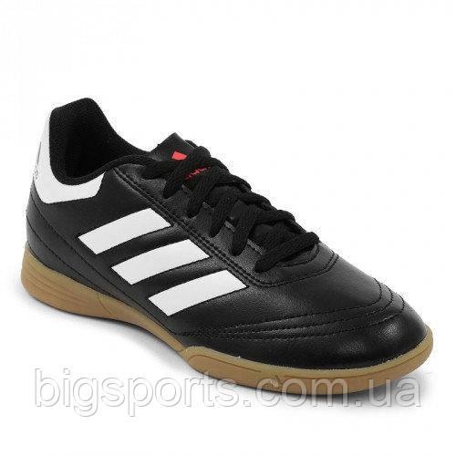 Бутсы футбольные для игры в зале дет. Adidas Goletto VI IN J (арт ... cd5751cf6fb