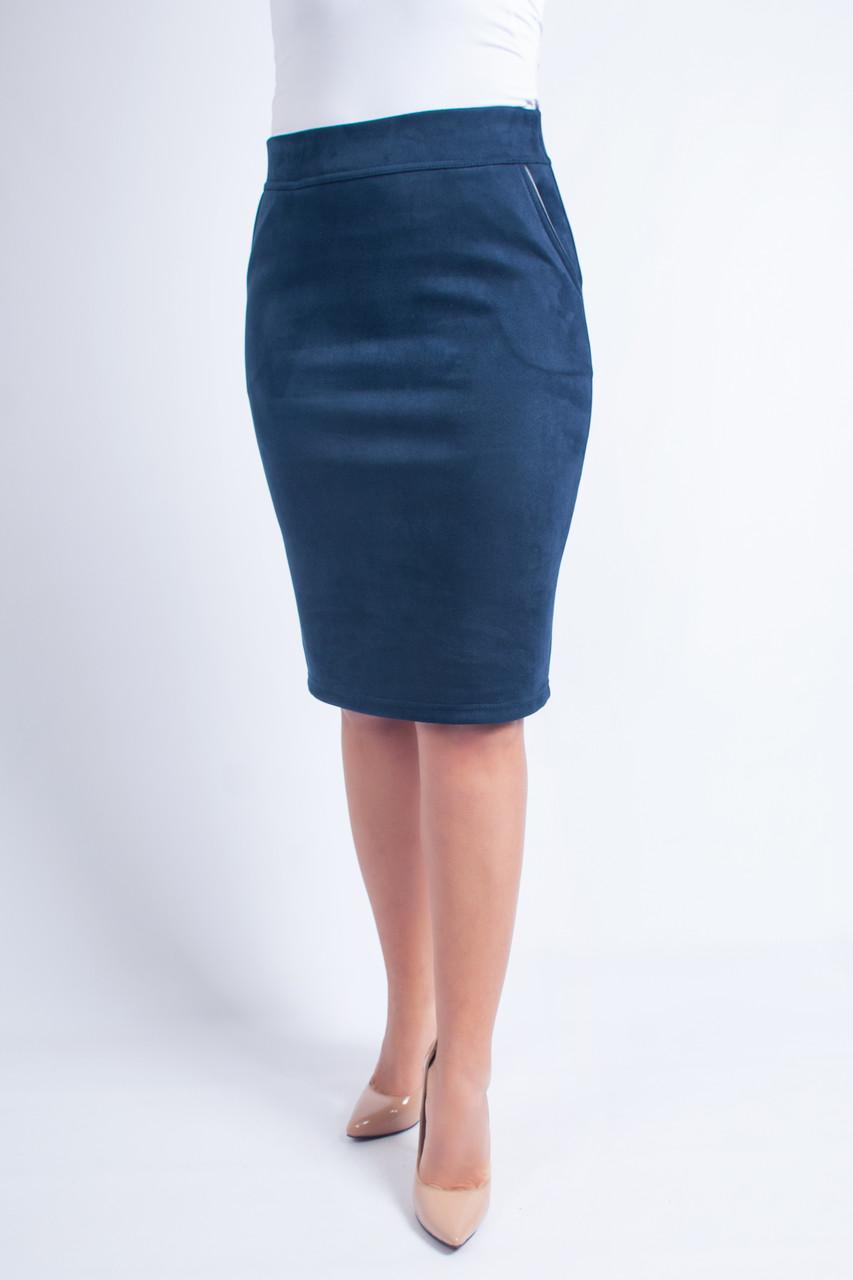 Женская юбка Бритни синяя