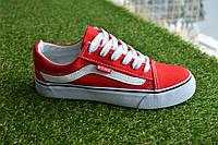 Подростковые детские низкие кеды Vans красные 31-37, копия, фото 1