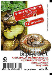 Баргузин Г , средство для борьбы с проволочником ,гранулы, 15 г,