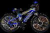 Горный велосипед Titan Porsche 24″(Blue-Yellow-Gray)