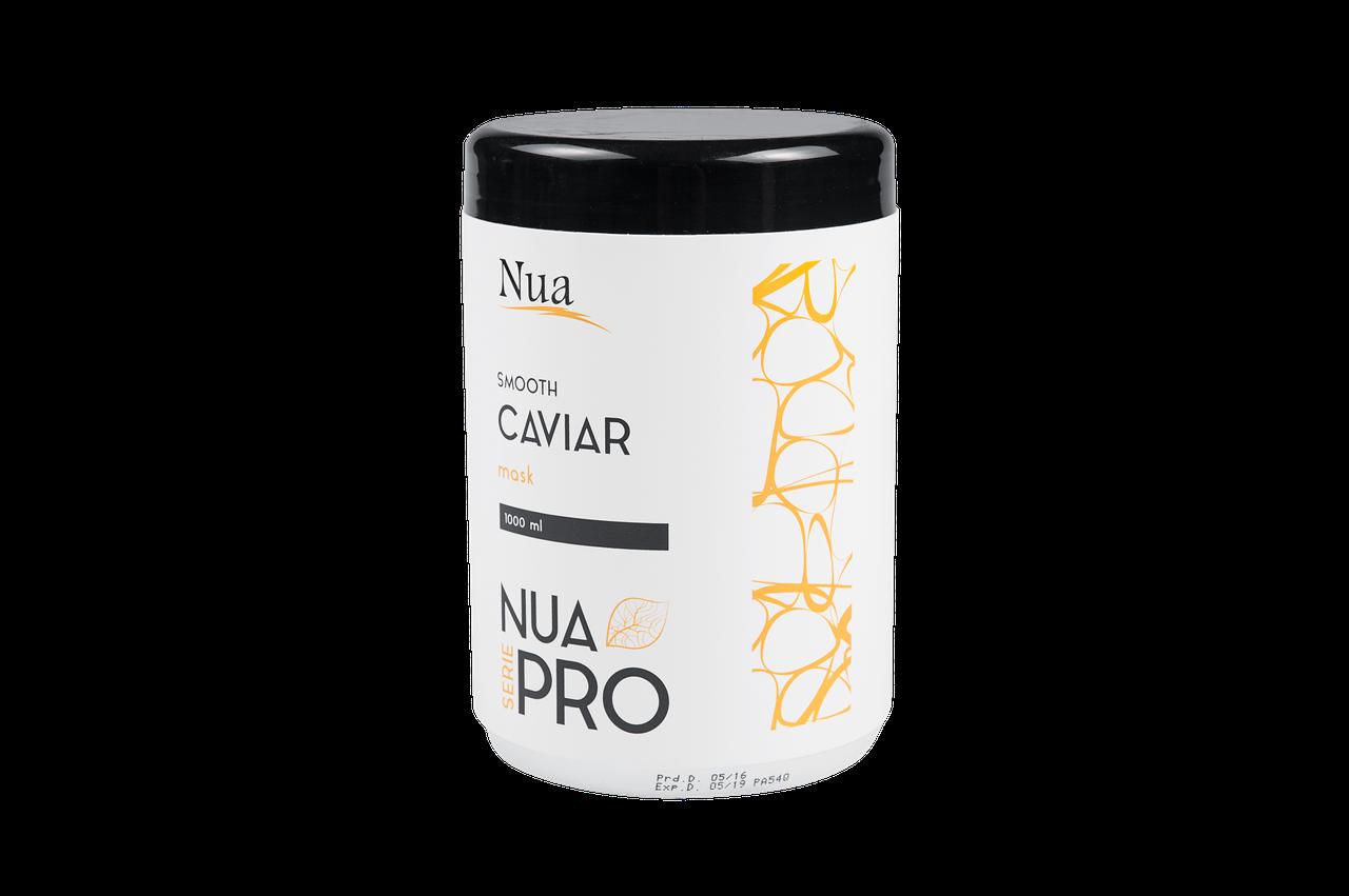 "Маска Smooth with Caviar (Розглаживающая с икрой) TM "" Nua Pro""  , 1000 ml"