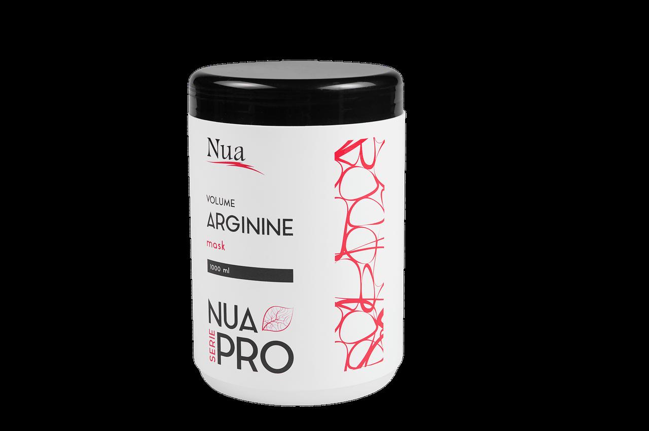 """Маска Volume with Arginine (Объем з аргинином) TM """" Nua Pro"""" , 1000 ml"""