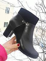 Ботинки женские удобные.