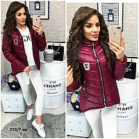 Женская демисезонная куртка парка р42-48