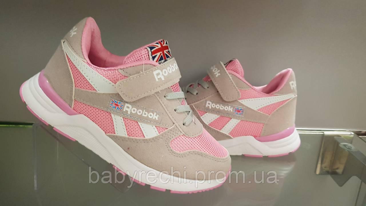 8e952c42 Детские стильные розовые кроссовки для девочки 32-37 - Оптово-розничный  интернет-магазин