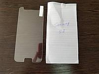 Захисне скло Samsung Galaxy S7