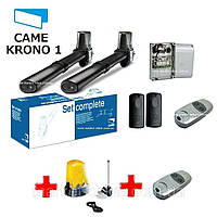 Комплект для автоматизації розпашних воріт   CAME KRONO 1