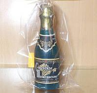 Мыло Бутылка Шампанского