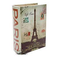 Книга-сейф тайник для денег Париж