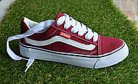 Детские подростковые низкие кеды Vans ванс бордовые 31-37, копия, фото 1
