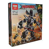 """Конструктор Ninjago Movie Lepin 06060 (реплика Lego 70613) """"Робот Гарм"""" 806 дет, фото 1"""
