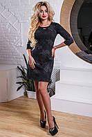 Сукня трапеція трикотажне рукав реглан 3/4 44-50 розміру, фото 1