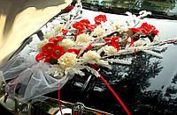 Композиция из искусственных цветов на свадебную машину напрокат