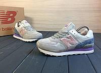 Женские кроссовки New Balance 574 Grey Pink Ice  . ⠀⠀⠀⠀⠀⠀⠀⠀⠀⠀⠀⠀⠀⠀⠀⠀⠀⠀(реплика)